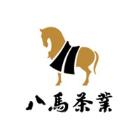 福州八马茶业微信小程序