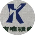 深圳龙岗康唯工量刃具行微信小程序