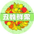 丑妹水果商城微信小程序
