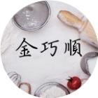 邳州金巧顺烘焙原料微信小程序