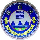 正宗贵州土特产微信小程序