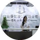义乌凌翔餐饮管理有限公司微信小程序