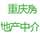 重庆房地产中介微信小程序