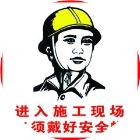 湖南桥梁工程桩机队