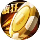疯狂德州扑克-微信小程序