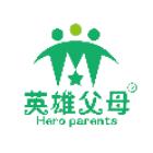 英雄父母课栈