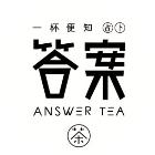 惠州占卜答案茶