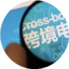 赵氏土特产微信小程序