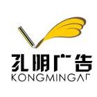 孔明广告品牌策划