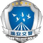 瑞安交通劝导服务平台