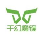 千幻魔镜资源厅