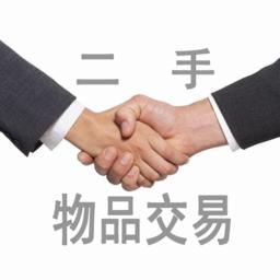 上海二手栈微信小程序
