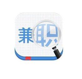 广州微兼职微信小程序