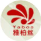 重庆纸业餐巾纸抽纸卷纸微信小程序