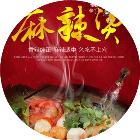 重庆陈氏麻辣烫微信小程序