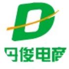 丹俊新疆百货微信小程序