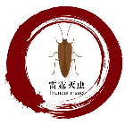 蟑螂药灭蟑螂除蚂蚁灭蝇蚊微信小程序