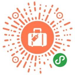 旅行物品清单-微信小程序二维码