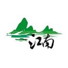吉安井冈山红色旅游网微信小程序
