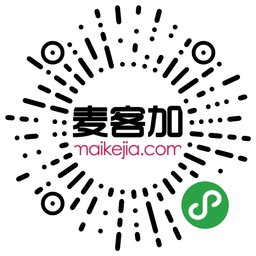 麦客加-微信小程序二维码