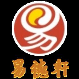 易德轩易商城微信小程序