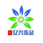 亿兴中原冻品商城微信小程序
