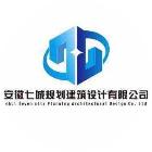 七城国际高端设计机构微信小程序