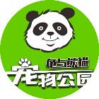 龟与熊猫-微信小程序