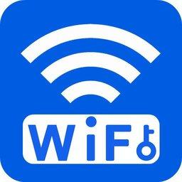 WiFi密码一键查看