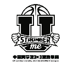 校园大学生3X3篮球赛事