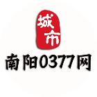 南阳0377网