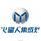 火星人集成灶遂川专卖店微信小程序
