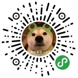 智能舔狗-微信小程序二维码