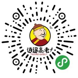 逍遥胡辣汤-微信小程序二维码