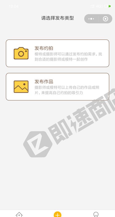 宜昌约拍馆小程序列表页截图