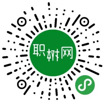职树顾问-微信小程序二维码