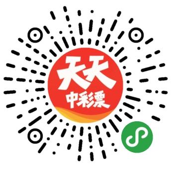 Bingo扫彩票查奖-微信小程序二维码
