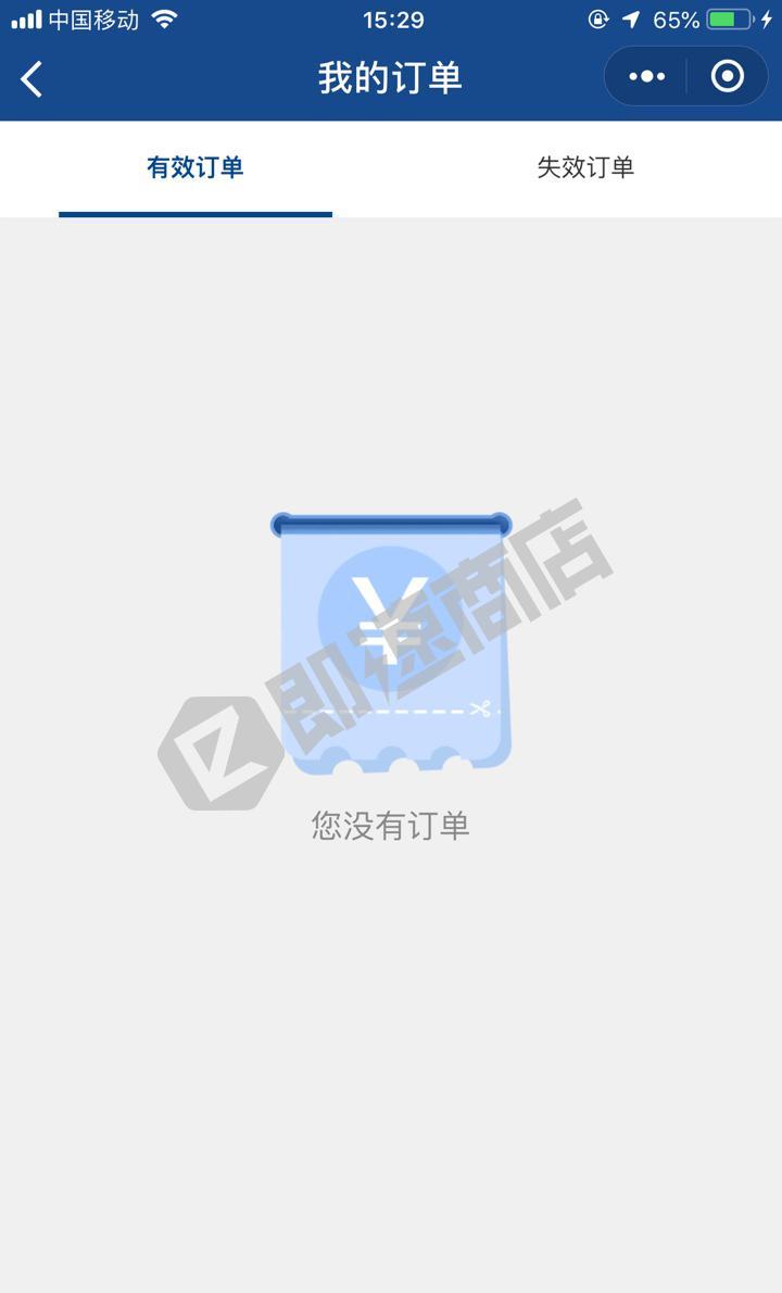 家乐福扫码购小程序列表页截图