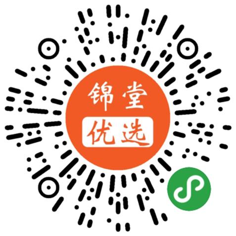 锦堂优选-微信小程序二维码