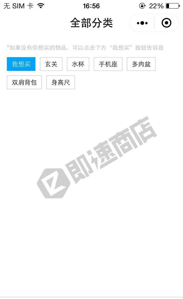 库米优品小程序列表页截图