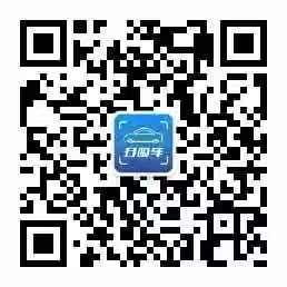 扫购车体验店-微信小程序二维码