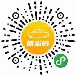 扫购车体验店-微信小程序
