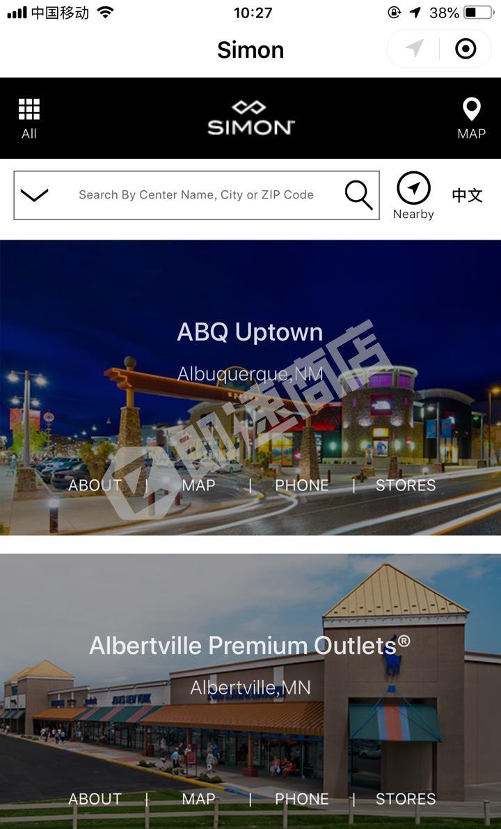 西盟购物中心奥特莱斯购物指南小程序首页截图