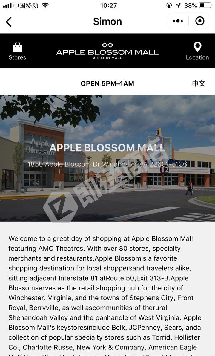 西盟购物中心奥特莱斯购物指南小程序列表页截图