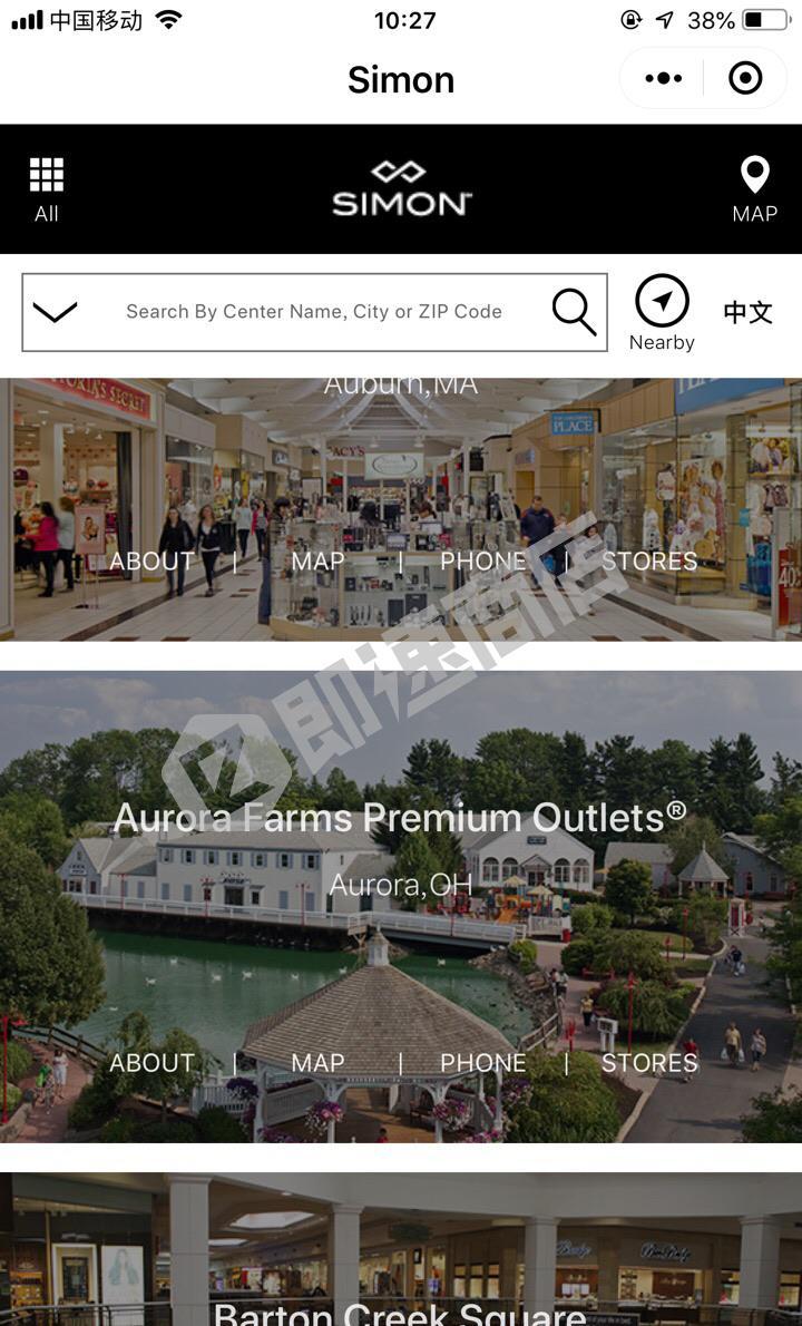 西盟购物中心奥特莱斯购物指南小程序详情页截图