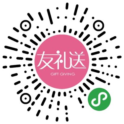 友礼送-微信小程序二维码