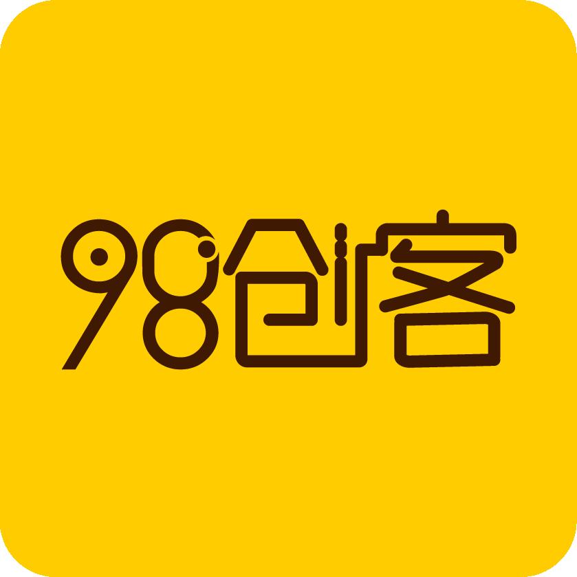 98创客微信小程序