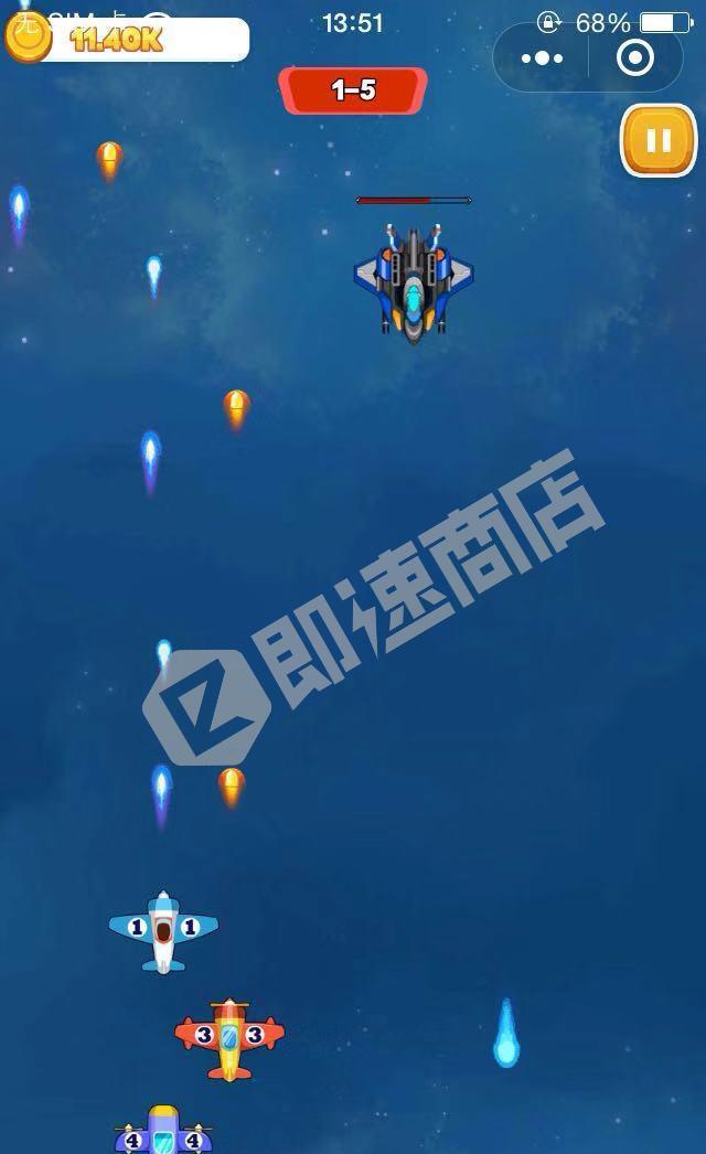 王者飞机保卫战小程序首页截图