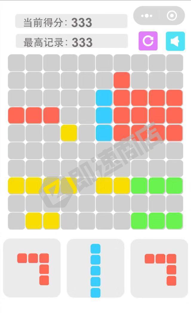 正方形消消乐小程序首页截图