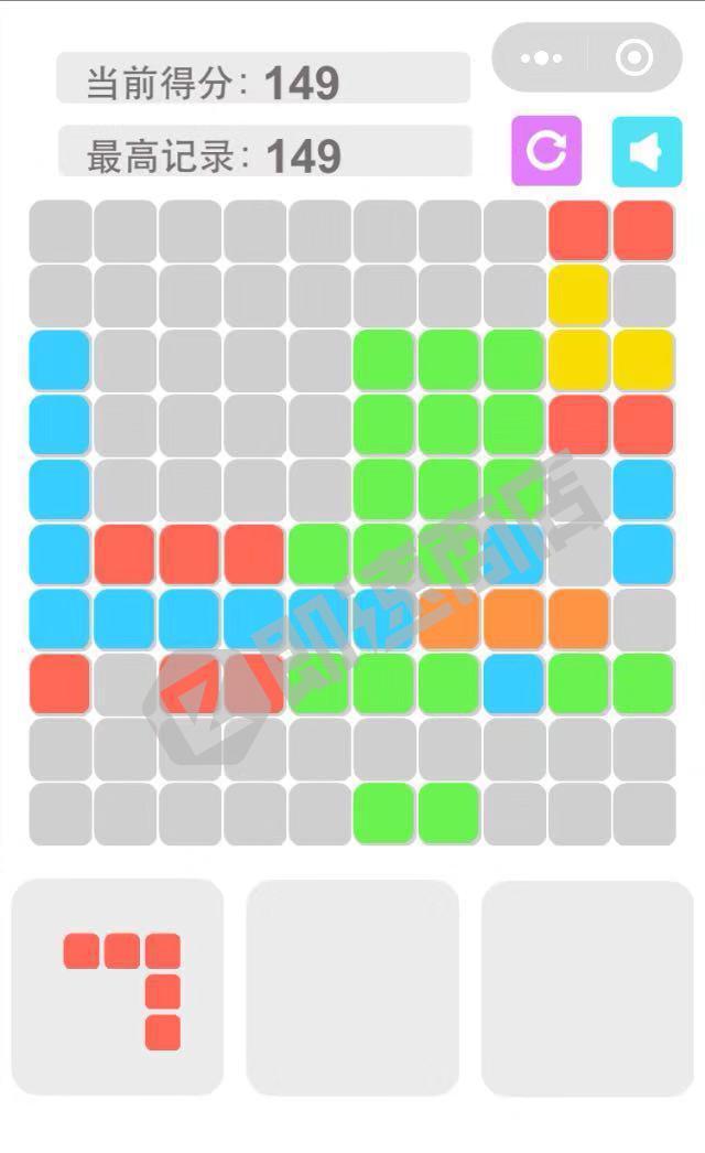 正方形消消乐小程序列表页截图